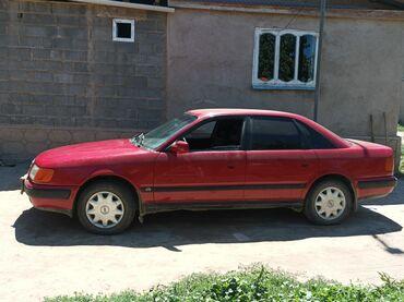 Транспорт - Ананьево: Audi S4 2.3 л. 1991   280 км