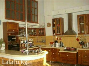 Продается квартира: 5 комнат, 135 кв. м