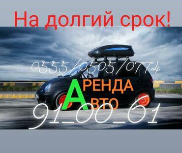 Телефон жалал абад - Кыргызстан: Daewoo Matiz 0.8 л. 2007 | 140000 км