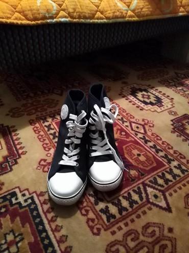Sako crne boje - Srbija: Ženska patike i atletske cipele 39