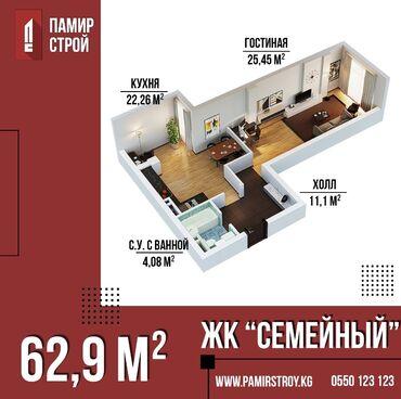 Продается квартира: Студия, 62 кв. м