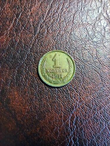 Kovanica 1 kopejka Rusija