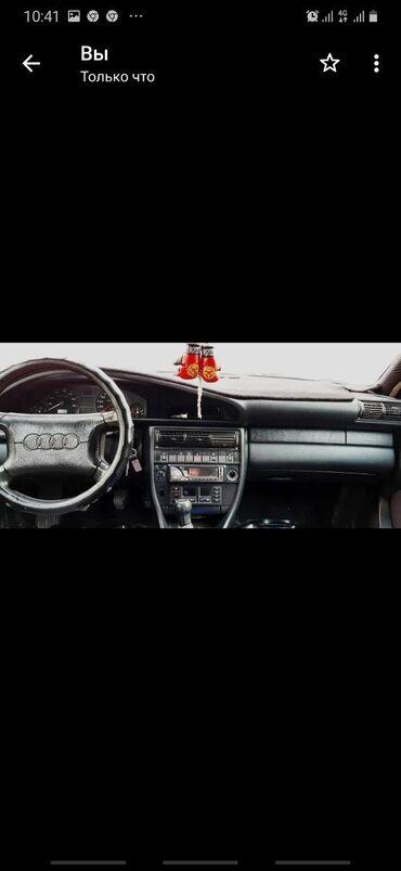 Audi в Чолпон-Ата: Audi S4 2.3 л. 1994 | 11111 км