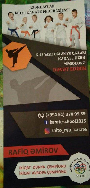 Bakı şəhərində приглашаются в спортзал мальчики и деаочки на занятия по