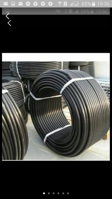 Продаю трубы шланги для канализации водопроводный высокой