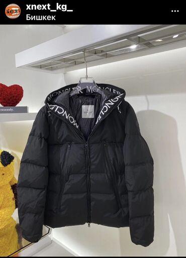 стильные платья для полных девушек в Кыргызстан: -В наличии стильный, тёплый, и лёгкий пуховик MONCLER, 90% гусиный