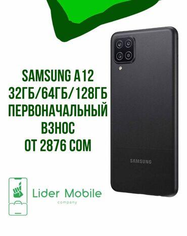 купить хайлендер в бишкеке in Кыргызстан | НОВОСТРОЙКИ ОТ ЗАСТРОЙЩИКА: Samsung | 32 ГБ | Черный | Гарантия, Сенсорный, С документами