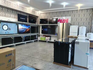 Телевизоры Расрочку без участия банкскладские цены#Телевизорыфирменный