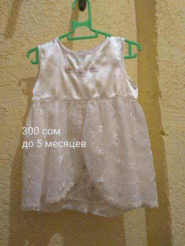 Нарядное платье  в Бишкек