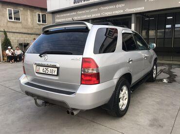 Acura в Бишкек: Acura MDX 3.5 л. 2001   230000 км