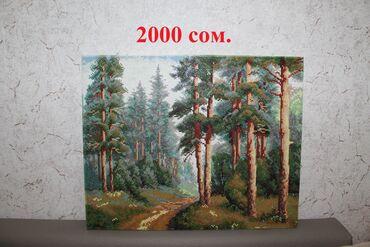 131 объявлений: Продаю готовые картины (алмазная мозаика), ручной работы, размеры