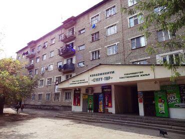 секции дзюдо в бишкеке in Кыргызстан   СПОРТИВНАЯ ФОРМА: 16 кв. м, Без мебели