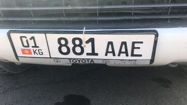 6 объявлений: Потерян номер по дороге Бишкек -Ош 01KG881AAE. Нашедшему будет
