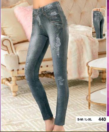 Лосины под джинсы в Бишкек