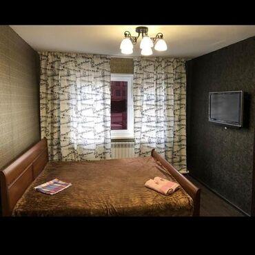 Квартиры посуточно чисто уютно ночь день сутки