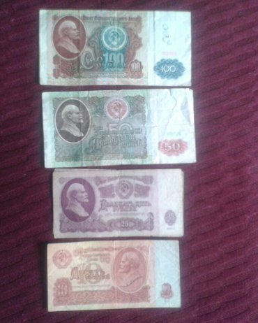 Sumqayıt şəhərində köhnə rus kağız pulları.