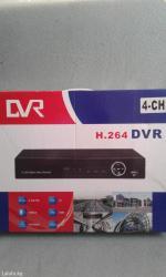 Продаю DVR. в Бишкек