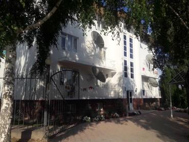 Туй голубые ели - Кыргызстан: Продаю гостиницу готовый раскрученный бизнес в с. Бостери, (ориентир о