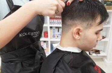 Услуги - Байтик: Требуется парикмахер мастер- универсал, или мужс мастер и мастер
