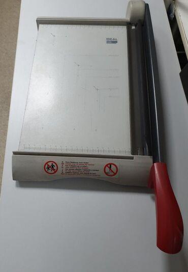 Продаю резак для бумаги. В отличном состоянии, формат А4
