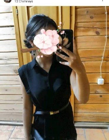 Платье Деловое Mango M