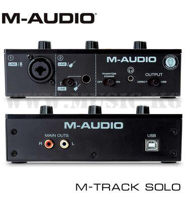 Звуковая карта M-Audio M-Track Solo – компактный