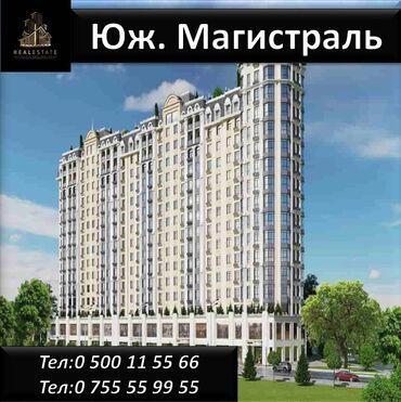 Продается квартира: Элитка, Магистраль, 3 комнаты, 104 кв. м