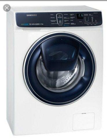 Bakı şəhərində Washing Machine Samsung