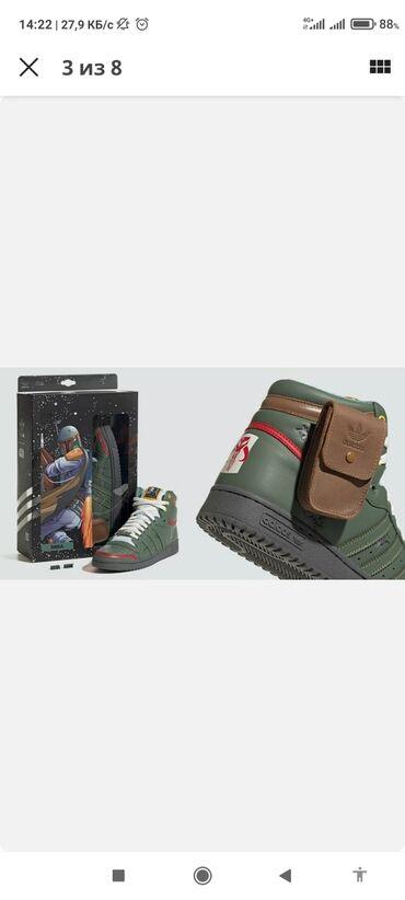 Adidas Top Ten Hi Star Wars Boba Fett Green FZ3465 Fashion
