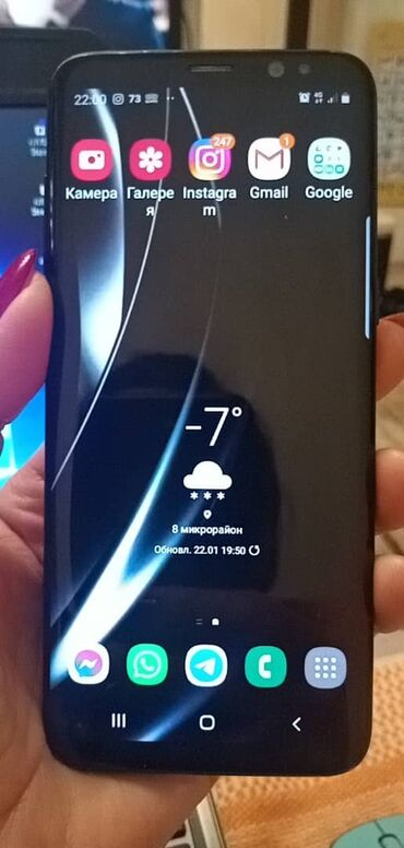 Карты памяти tranyco для видеокамеры - Кыргызстан: Б/у Samsung Galaxy S8 64 ГБ Черный