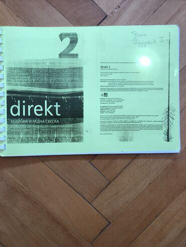 Rad u nemackoj - Srbija: Direkt 2 (nemacki jezik za drugi razred gimnazije i srednjih strucnih