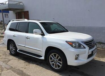 аренда авто in Кыргызстан | АРЕНДА ТРАНСПОРТА: Сдаю в аренду: Легковое авто | Lexus