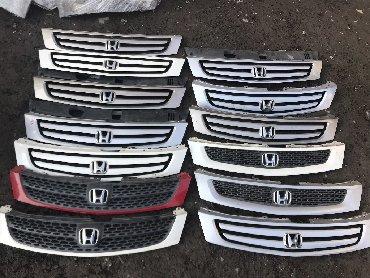 Honda Stream решетки радиатора, оптика, крылья, капоты Оригинал Б/У из