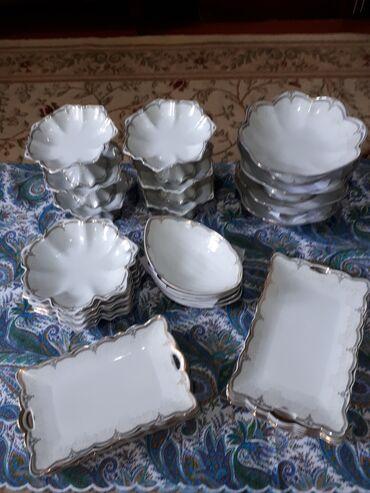 Набор посуды 32персон