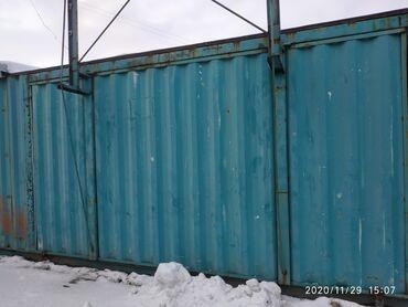 Недвижимость - Каракол: Продается контейнер на рынке ак тилек+ 20т есть варианты