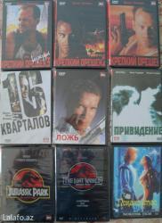 Bakı şəhərində DVD disklər 90 qəpik!