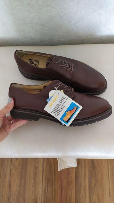 Продаю новые мужские ботинки привезли со Штатов,размер 42-43