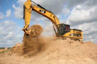 Песок гравий глина камни и многое другое доставим в течение 2 часов