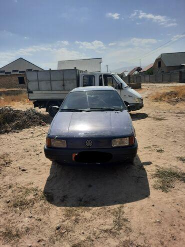 841 объявлений: Volkswagen Pointer 1.8 л. 1991