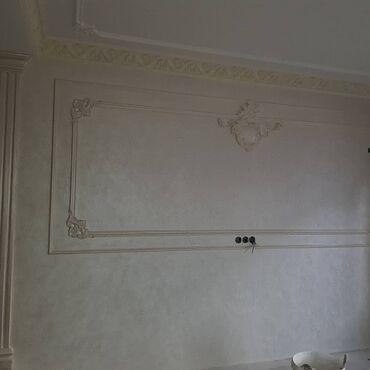 декор бишкек цены в Кыргызстан: Декор . Декор . Декор премиум класса