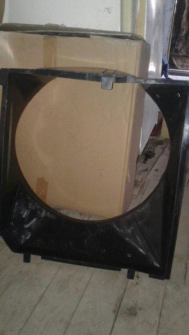 Диффузор мерс 220 новый в Пульгон