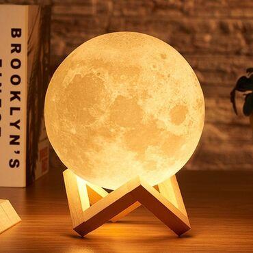 ультрафиолетовая лампа бишкек in Кыргызстан | ОСВЕЩЕНИЕ: 𝑀𝑜𝑜𝓃 𝐿𝒶𝓂𝓅 - это беспроводная дизайнерская лампа, выполненная в виде