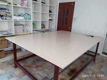 Продам закройный стол. В отличном состоянии. Размер 1.70*2.40