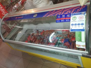 Холодильник для колбасных изделий в Бишкек