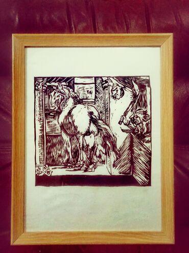 Grafika rađena tehnikom litografije. Dimenzije 30 x 40 cm