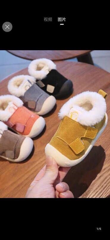 детские в Кыргызстан: На заказ Стильная обувь для самых маленьких  Отличное качество  Размер