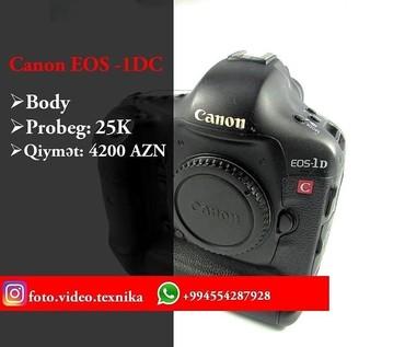 canon eos rebel t6 в Азербайджан: Canon eos 1D-C