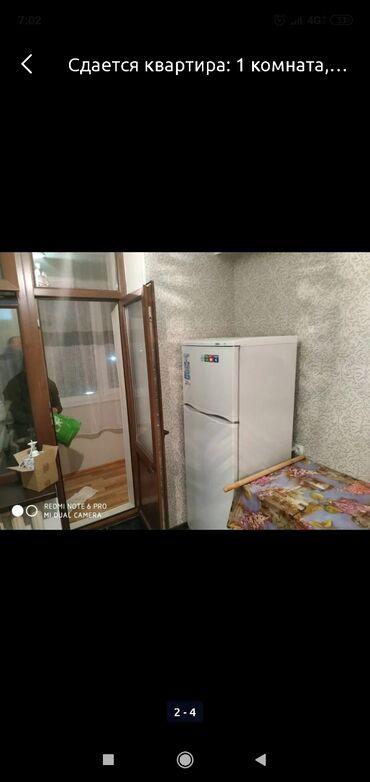 продажа однокомнатной квартиры в Кыргызстан: Нужно на подселение одна девушка (чистоплотная,порядочность и