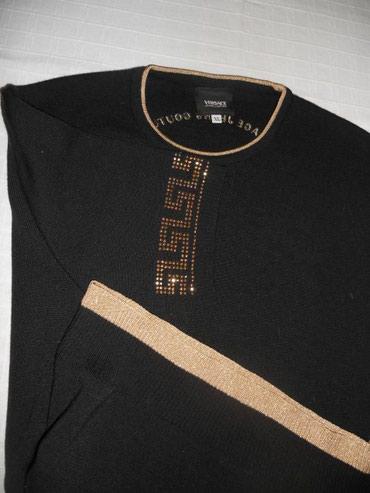 Lux VERSACE Jeans Couture - Novi Sad