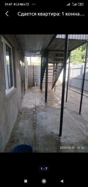 Купить бэушный телефон недорого - Кыргызстан: Сдается квартира: 1 комната, 30 кв. м, Бишкек